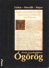 Ógörög olvasó- és gyakorlókönyv