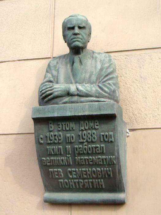 Lev Szemjonovics Pontrjagin